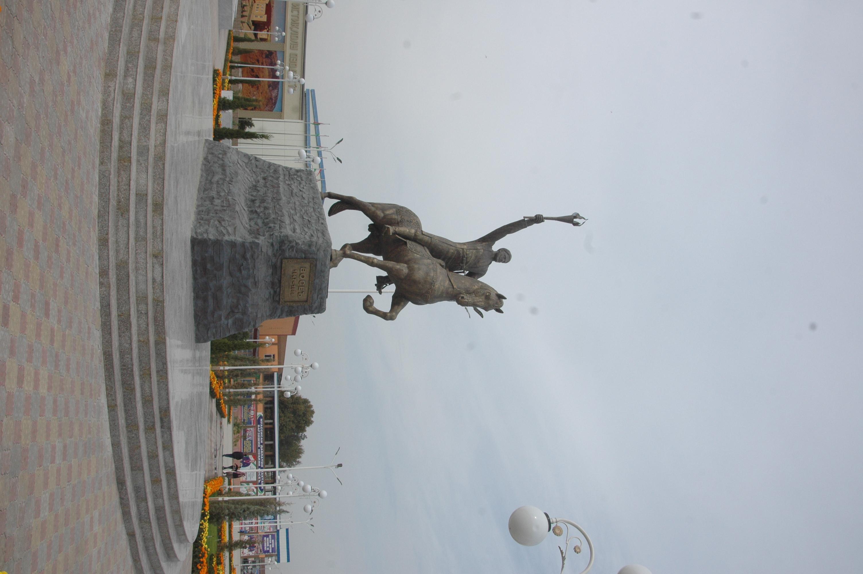 Пайкара