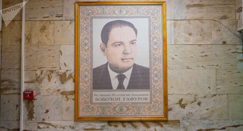 Бободжан Гафуров: таджикский ученый с мировым именем – видео