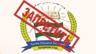 УБИЙЦЫ НАЦИИ И ЦИВИЛИЗАЦИИ. Таджикский народ, пострадавший от этих кровавых групп, точно знает, кто они такие и каковы их истинные цели