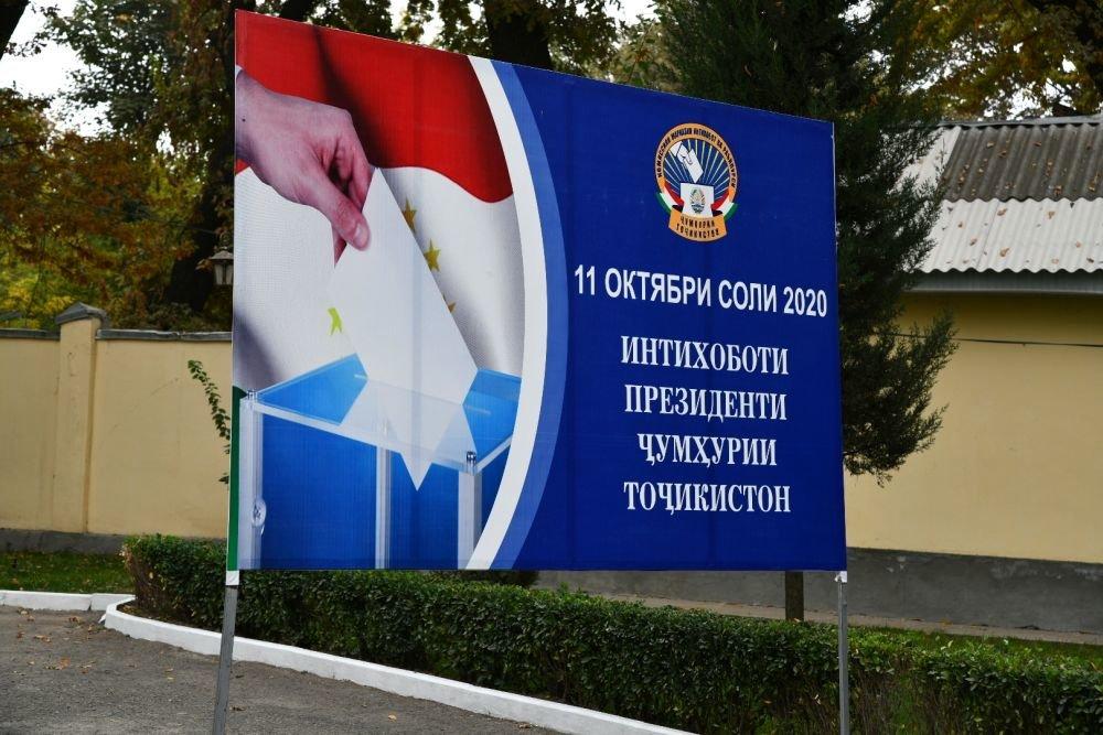 Таджикистан: экзамен на стойкость и стабильность, - Г.Мухаметов
