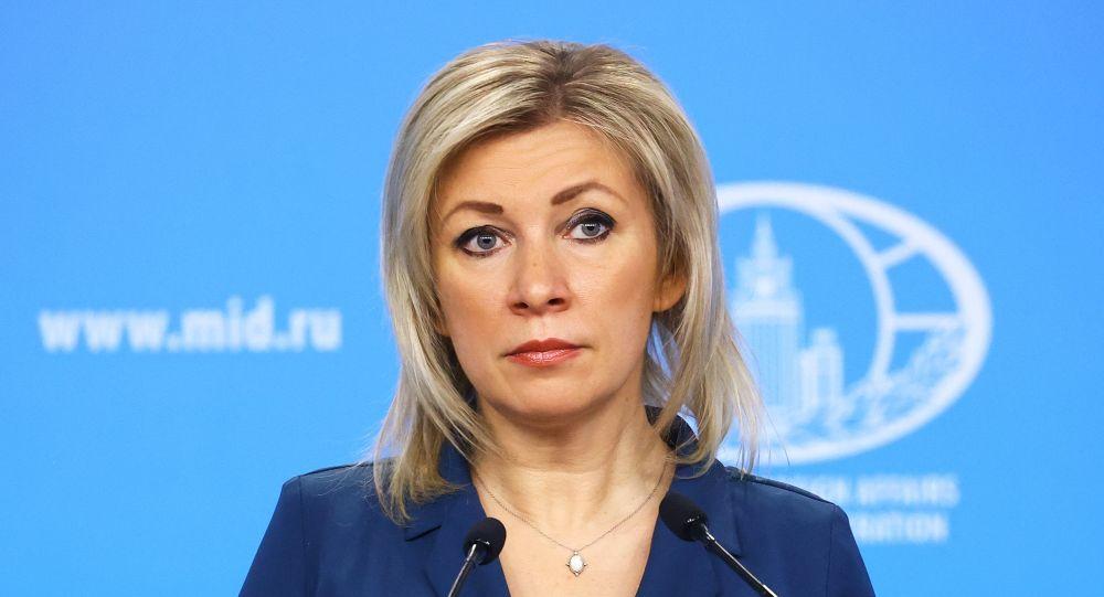 Захарова рассказала о Русском культурном центре в Таджикистане