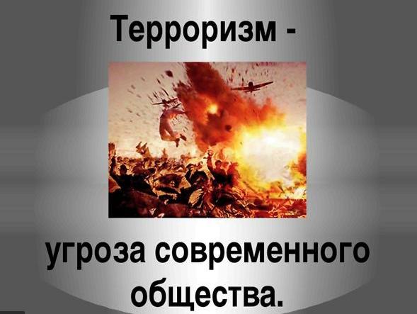 Великий университет терроризма. Или чем грозит таджикской молодежи обучение в нем? - Иноятулло Каримов