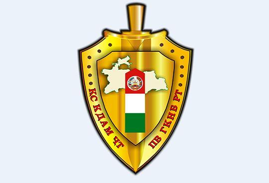 ЗАЯВЛЕНИЕ Пресс-центра Главного управления погранвойск Государственного комитета национальной безопасности Республики Таджикистан